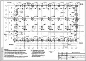 Схема расположения элементов фундаментов