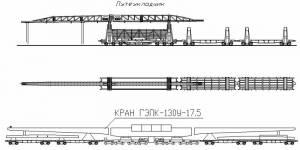 Железнодорожный транспорт (путеукладчик)